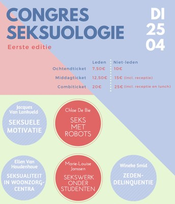 University of amsterdam sexuality studies